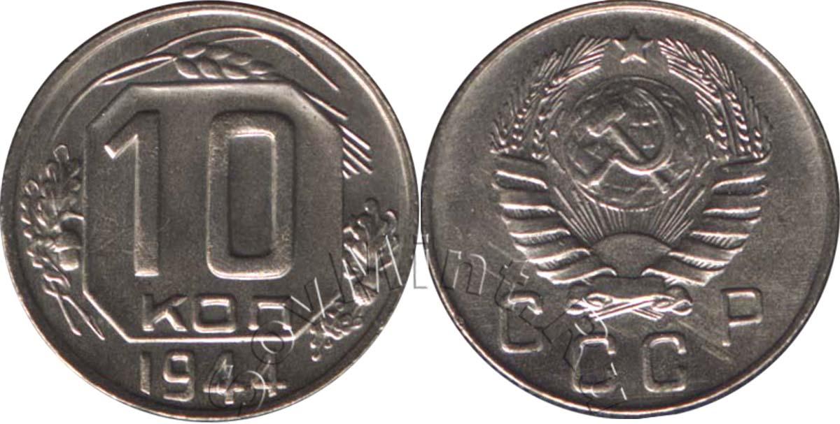 Цены новодельных монет деже костолани
