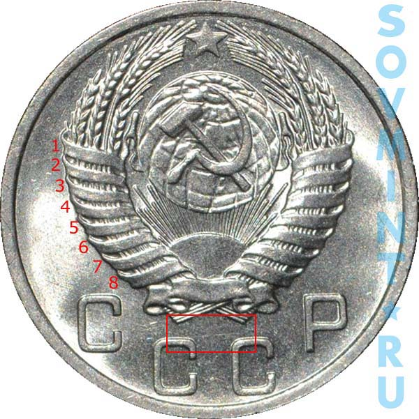 20 копеек 1956 года разновидности купить серебряные монеты олимпиада 80