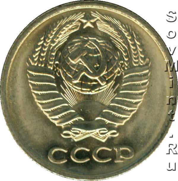 10 копеек 1973 разновидности копии полковых знаков риа