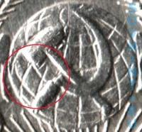 10 копеек 1927-1930, шт.1.2 (земной шар)
