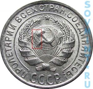 10k1928-1929, шт.1.3
