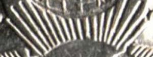 10 копеек 1928-1929, шт.1.3 (15 лучей солнца)