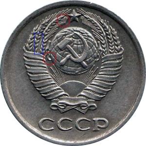 10 копеек 1977-1978, шт.1.22
