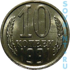 10k1991rev