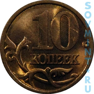 10k1997_99rev
