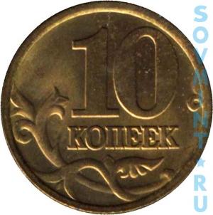 10k2002rev