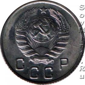 10 копеек 1944, аверс, шт.1.31