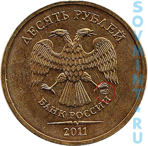 Какие 10 рублей ценятся лучшее хранение монет