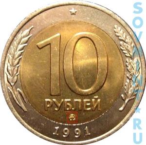 10r1991mmd