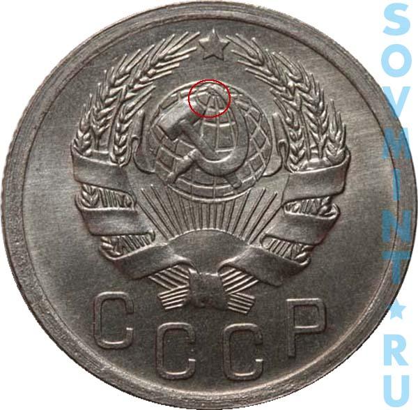 альбом монет ссср 64 шт
