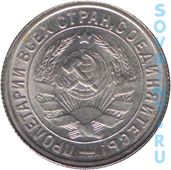 1 копейка 2001 года цена украина