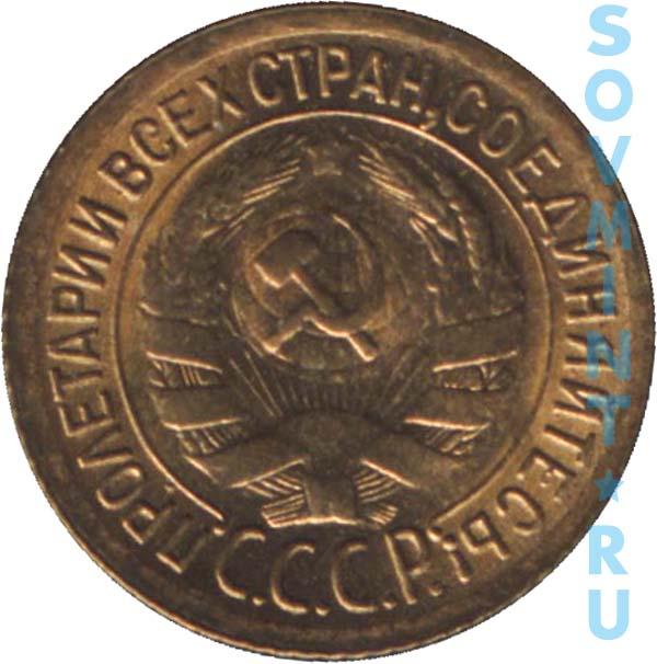 1 копейка 1935 стоимость монеты 1976 года polska rzeczpospolita ludowa наминал 20 zl
