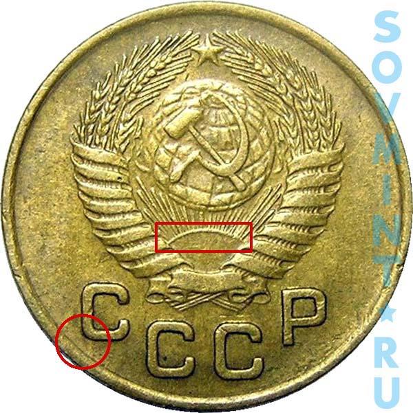 1 копейка 1953 года разновидности цена монеты 5 рублей 1998 года ммд