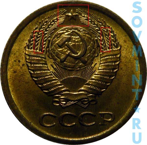 1 копейка 1985 года разновидности 1 рубль 1818 года стоимость