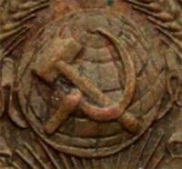 1 копейка 1924, шт.2.1 (острие серпа ниже полюса, полюс гравирован нечетко)