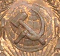 1 копейка 1924, шт.1.1 (острие серпа в полюсе)