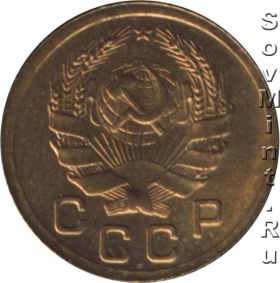 1 копейка 1935, шт.1