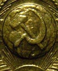 1 копейка 1948, шт.1.1 (земной шар)