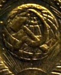 1 копейка 1949, шт.1.2 (земной шар)