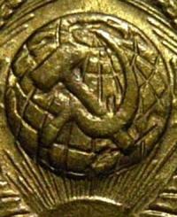1 копейка 1948-1949, шт.1.3 (земной шар)