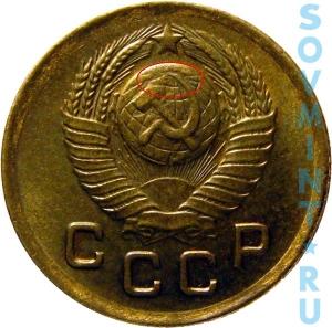 1 копейка 1949, шт.1.4