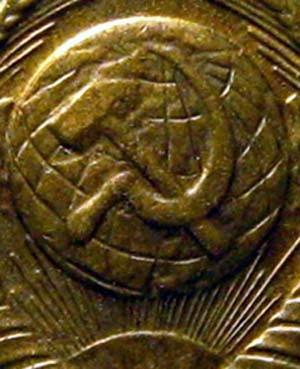 1 копейка 1949, шт.1.4 (земной шар)