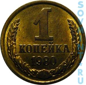 1k1980rev