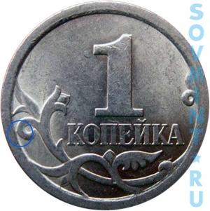 1 копейка 2008, шт.об.ст. (СПМД)
