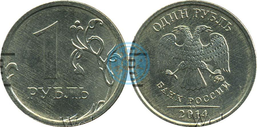 Редкие монеты россии 1 рубль 2014 разменная монета германии