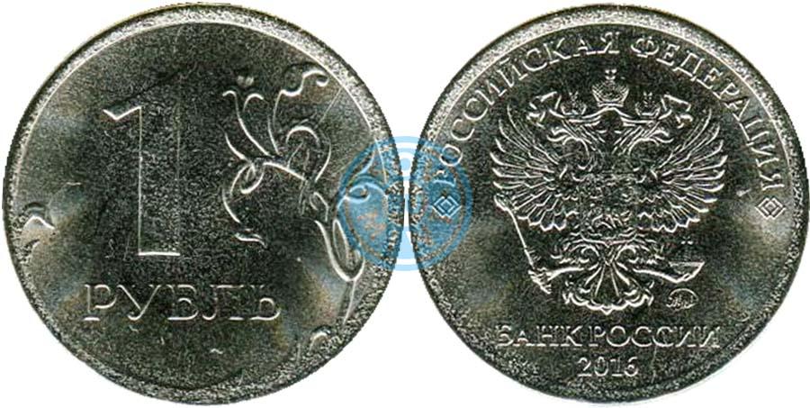 Монеты россии 1 рубль 2016 купить олимпийские монеты 25 рублей