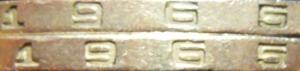 1 рубль 1965, варианты гуртовой надписи