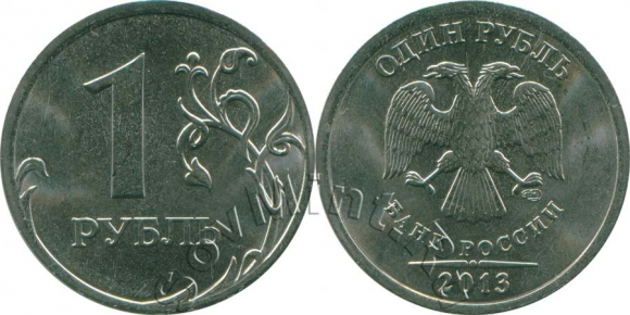 1 рубль 2013, СПМД, Санкт-Петербургский монетный двор