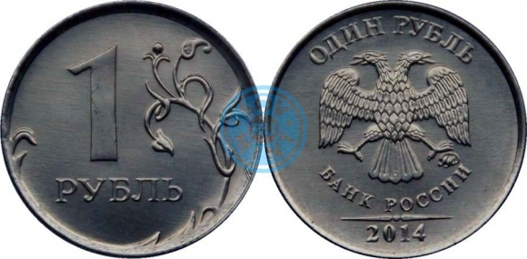1 рубль 2014 ММД, магнитный
