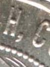 1 рубль 1921, аверс, шт.1 (фрагмент)