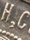 1 рубль 1921, аверс, шт.2 (фрагмент)