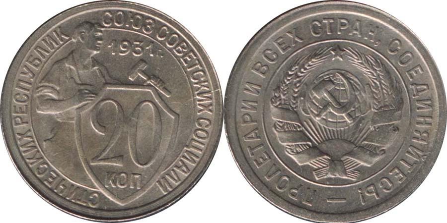 Каталог серебряных монет ссср