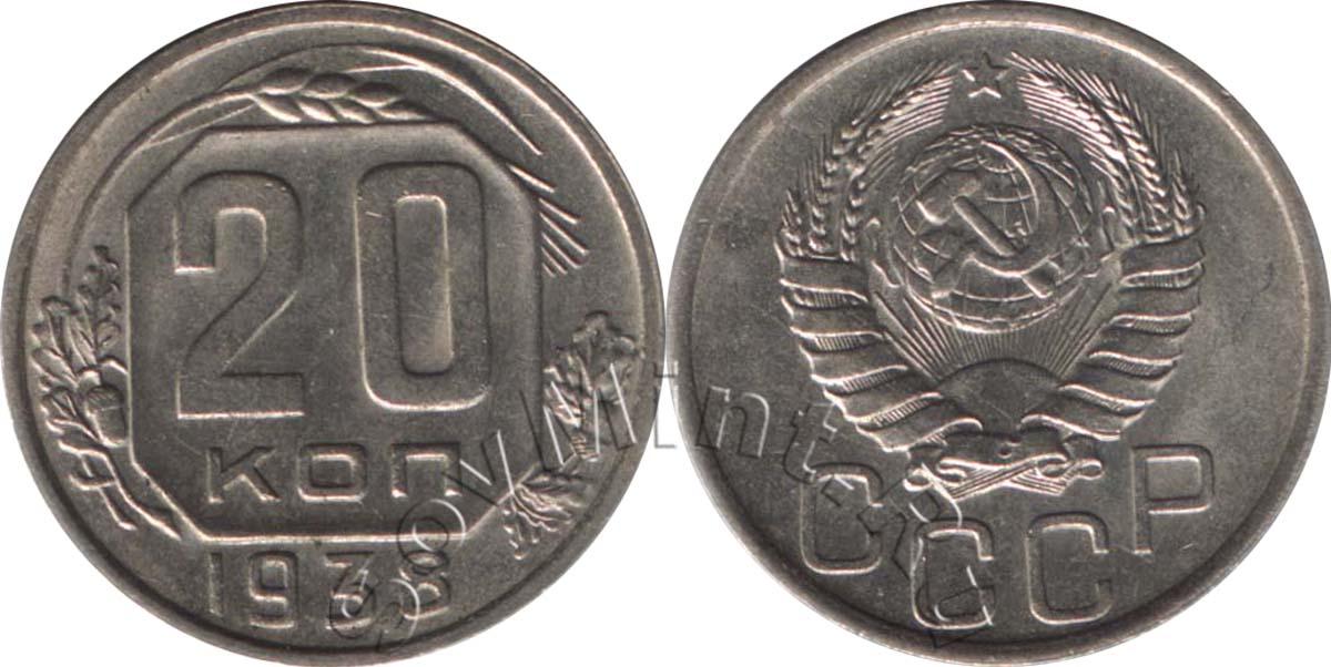 50 копеек 1922 проходы 25 центов 1999 цена