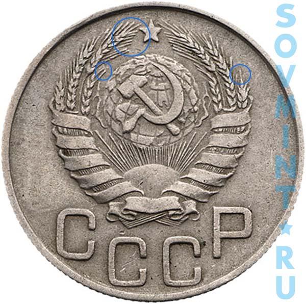 20 копеек 1943 года разновидности монета 20 тенге 2012