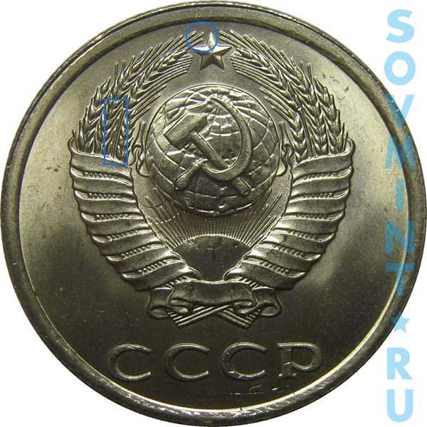 какие российские монеты в цене у нумизматов