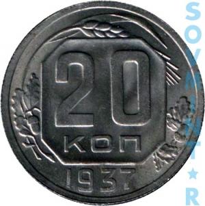 20k1937rev