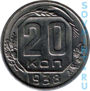 20k1938rev