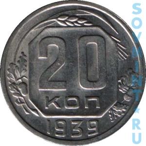 20k1939rev