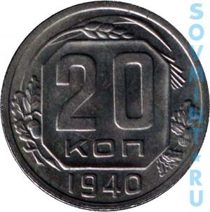 20k1940rev
