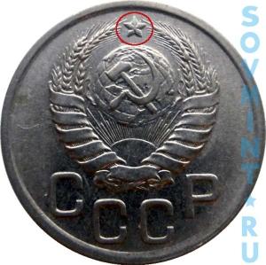 20 копеек 1937-1943, шт.3к (перепутка)