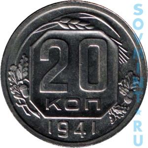 20k1941rev