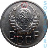 20 копеек 1937-1943, шт.3к