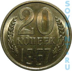 20k1967rev