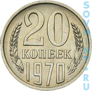 20k1970rev