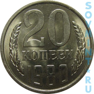 20k1980rev