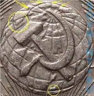 20 копеек 1951, шт.1.11 (земной шар)